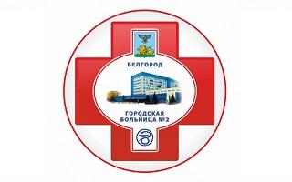 Стоматологическая поликлиника по ул. сухая в г. минске