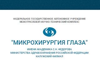 Поликлиники таганрога телефоны регистратур
