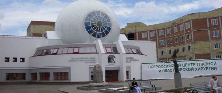 Всероссийский центр глазной и пластической микрохирургии г уфа кефирная диета долиной форум пластическая хирургия
