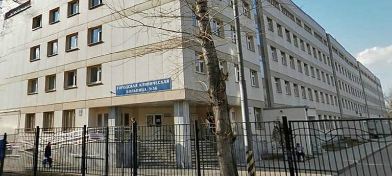 Клиника косметологии нижний новгород официальный сайт