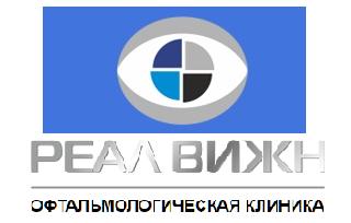 Амурская стоматологическая поликлиника г амурск записаться на прием