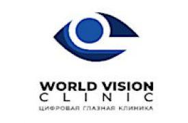 World Vision офтальмологическая клиника