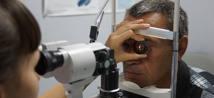 Слепота катаракта инвалидность