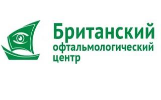 Британский офтальмологический центр в Киеве - отзывы и контакты a625cbd40b7fd