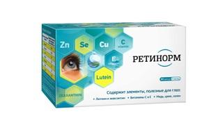 Ретинорм витамины для глаз